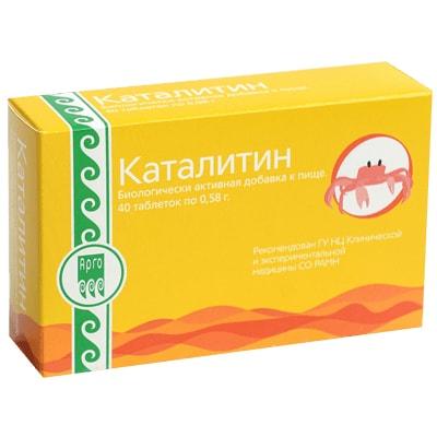katalitin-min